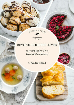 Beyond Chopped Liver