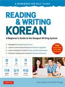 Reading and Writing Korean
