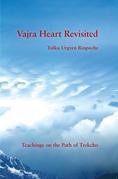 Vajra Heart Revisited
