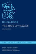 The Book of Travels