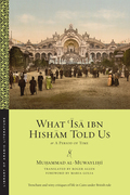 What ??s? ibn Hish?m Told Us