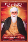 Eternal Glory of Guru Nanak