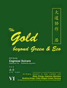 The Gold Beyond Green & Eco