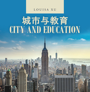 City and Education
