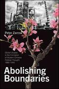 Abolishing Boundaries
