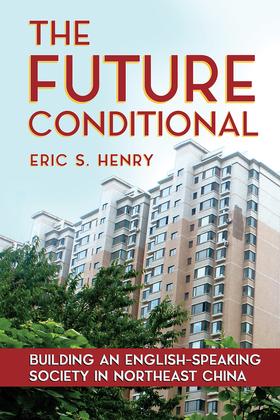 The Future Conditional
