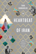 The Heartbeat of Iran