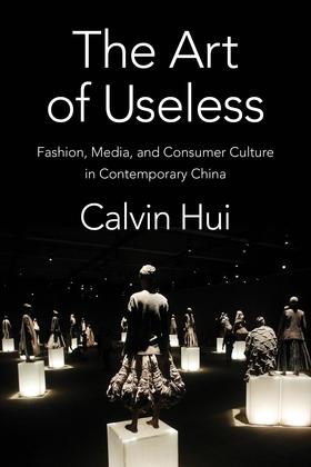 The Art of Useless