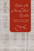 Rhetoric of the Chinese Cultural Revolution