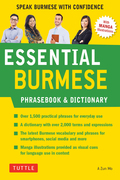 Essential Burmese Phrasebook & Dictionary