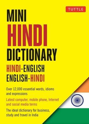 Mini Hindi Dictionary