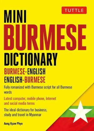 Mini Burmese Dictionary