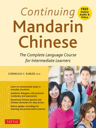 Continuing Mandarin Chinese Textbook