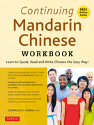 Continuing Mandarin Chinese Workbook