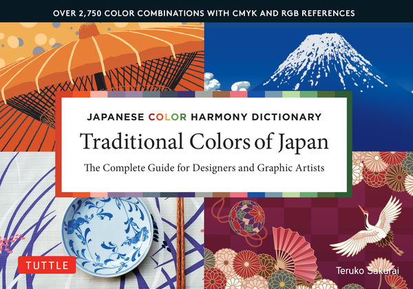 Japanese Color Harmony Dictionary: Traditional Colors