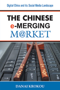 The Chinese e-Merging Market, Second Edition