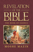 Revelation of the Bible