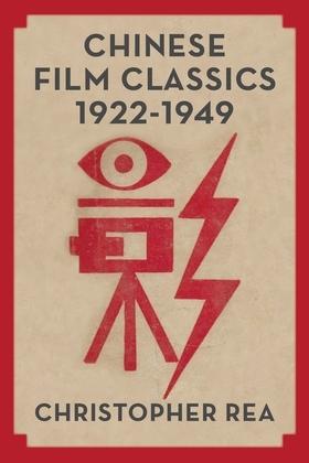 Chinese Film Classics, 1922–1949