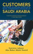 Customers Switching Intentions Behavior in Retail Hypermarket   Kingdom of Saudi Arabia