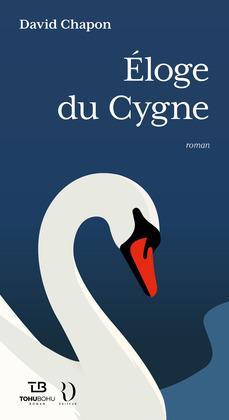 Éloge du Cygne