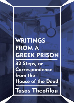 Writings from a Greek Prison