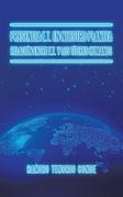 Presencia E.T. En Nuestro Planeta Relación Entre E.T. Y Los Títeres Humanos
