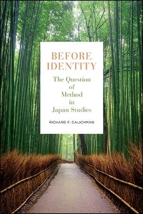 Before Identity