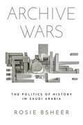 Archive Wars