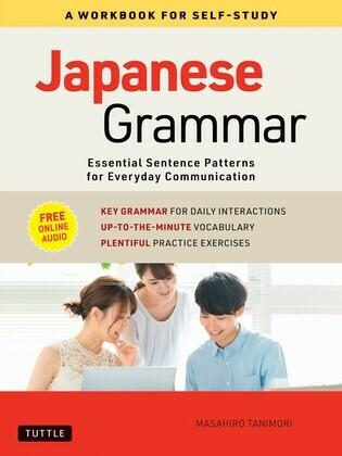 Japanese Grammar: A Workbook for Self-Study
