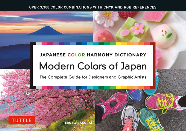 Japanese Color Harmony Dictionary: Modern Colors of Japan