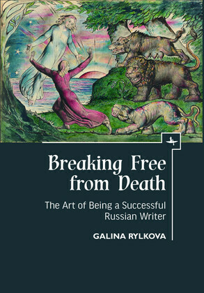 Breaking Free from Death