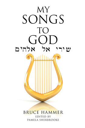 My Songs to God