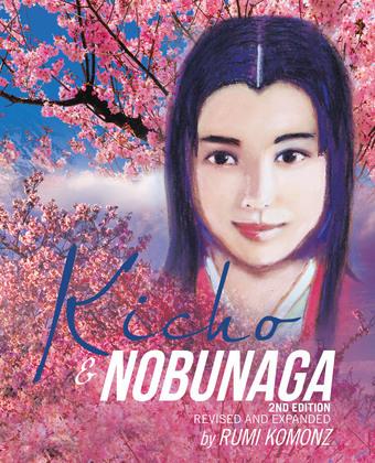 Kicho & Nobunaga 2Nd Edition