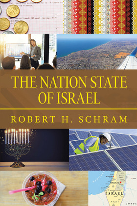 The Nation State of Israel