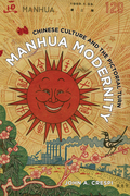 Manhua Modernity