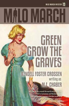Milo March #19