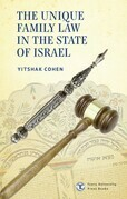 The Unique Family Law in the State of Israel