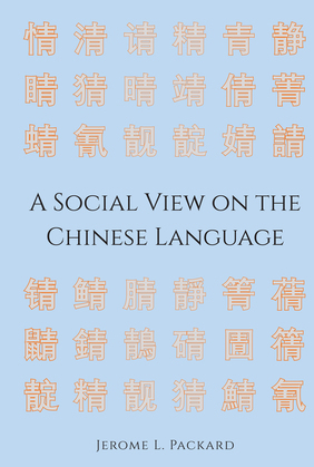 A Social View on the Chinese Language