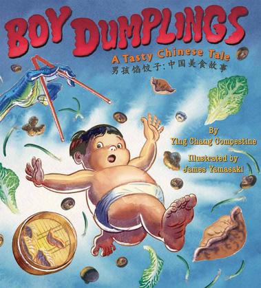 Boy Dumplings