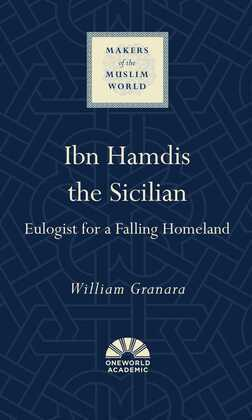Ibn Hamdis the Sicilian