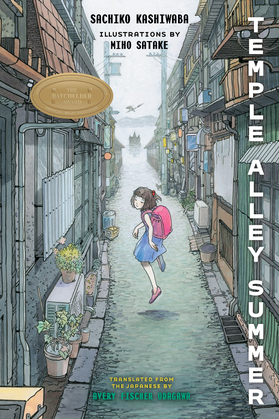 Temple Alley Summer