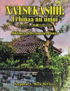 Natsukashii: Uchinaa Nu Umui