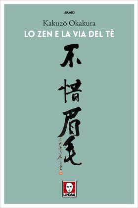 Lo zen e la via del tè