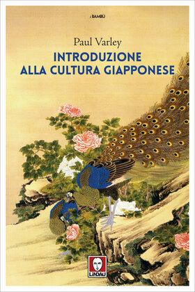 Introduzione alla cultura giapponese