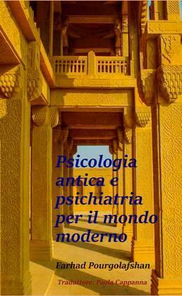 Psicologia e psichiatria antiche