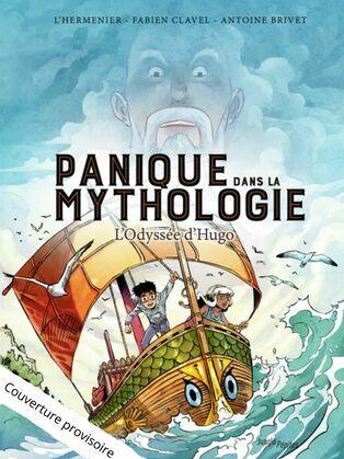 Panique dans la mythologie - Tome 1