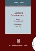 I contratti del consumatore - e-Book