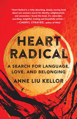 Heart Radical