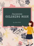 Japanese Coloring Book for Adults (Printable Version)