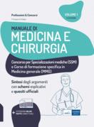 Specializzazioni mediche - Scenari e casi clinici commentati